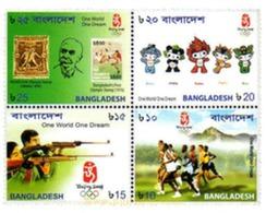 Ref. 231214 * MNH * - BANGLADESH. 2008. PEKING OLYMPIC GAMES . 29 JUEGOS OLIMPICOS VERANO PEKÍN 2008 - Bangladesh