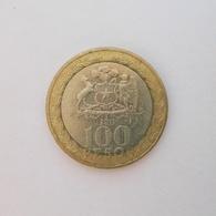 100 Pesos Münze Aus Chile Von 2011 (sehr Schön) - Chile