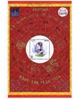 Ref. 37172 * MNH * - BHUTAN. 1994. NEW CHINESE YEAR OF THE DOG . NUEVO AÑO CHINO DEL PERRO - Bhutan