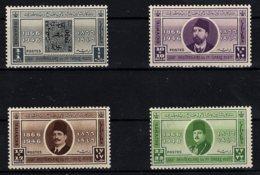 Egypt, 1946, SG 307 - 310, Complete Set Of 4, Mint Hinged - Egypt