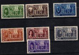 Egypt, 1946, SG 315 - 321, Complete Set Of 7, Mint Hinged - Egypt