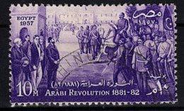 Egypt, 1957, SG 537, Used - Egypt