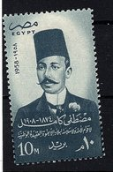 Egypt, 1957, SG 551, Used - Egypt