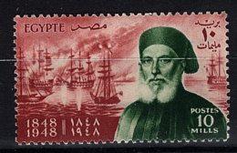 Egypt, 1948, SG 351, Mint Hinged - Egypt