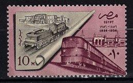 Egypt, 1957, SG 521, Mint Hinged - Egypt