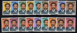 ETP314 - ETIOPIA 1973 ,  Serie Yvert N. 674/691  ***  MNH (2380A)  Splendida - Etiopia