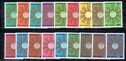 ETP318 - ETIOPIA 1976 ,  Yvert  N. 799/816 *** MNH ORDINARIA  (2380A) - Ethiopie