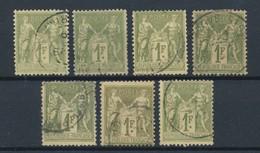 FRANCE - N°YT 82X7 OBLITERES - COTE YT : 56€ - 1883 - 1876-1898 Sage (Type II)