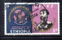 APR1116 - ETIOPIA 1968 ,  1 Dollaro Yvert N. 512  Usato (2380A) - Etiopia