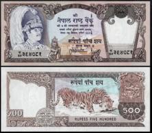 NEPAL 500 RUPEES 1996 P.35 UNC SIGNATURE #13 - Nepal