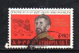 APR1322 - ETIOPIA 1967 ,  1 Dollaro Yvert N. 489  Usato (2380A) - Etiopia