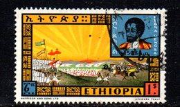 APR1396 - ETIOPIA 1962 ,  1 Dollaro Yvert N. 404  Usato (2380A) - Etiopia
