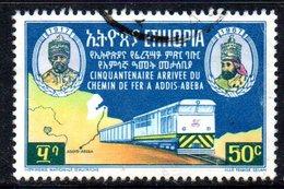 APR1387 - ETIOPIA 1967 ,  50 Cents Yvert N. 481  Usato (2380A) - Etiopia