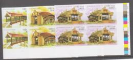 BUDDHISM - VIETNAM  - 2012 - TEMPLE BRIDGES SET OF 3 IN IMPERF CORNER BLOCKS OF 4  MINT NEVER HINGED - Buddhism