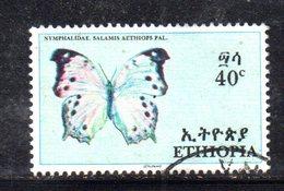 APR1541 - ETIOPIA 1967 ,  40 Cents Yvert N. 486  Usato (2380A) Farfalla - Etiopia