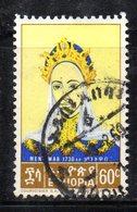 APR1544 - ETIOPIA 1964 ,  60 Cents Yvert N. 424  Usato (2380A) - Etiopia