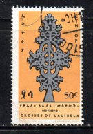 APR1617 - ETIOPIA 1967 ,  50 Cents Yvert N. 501  Usato (2380A) - Etiopia