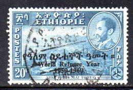 APR1949 - ETIOPIA 1960 ,   Yvert N. 352  Usato (2380A) - Etiopia