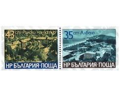 Ref. 118157 * MNH * - BULGARIA. 1977. TOURISM . TURISMO - Unused Stamps