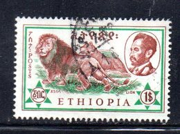 APR1952 - ETIOPIA 1961 , 1 Dollaro  Yvert N. 376  Usato (2380A) - Etiopia