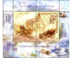 Ref. 183307 * MNH * - BULGARIA. 2004. 125th ANNIVERSARY OF BULGARIAN POSTAL SERVICES . 125 ANIVERSARIO DE LA CARTA EN BU - Non Classés