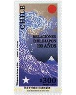 Ref. 204776 * MNH * - CHILE. 1997. CENTENARIO DEL TRATADO DE AMISTAD ENTRE CHILE Y JAPON - Chile