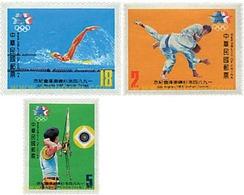 Ref. 39405 * MNH * - FORMOSA. 1984. GAMES OF THE XXIII OLYMPIAD. LOS ANGELES 1984 . 23 JUEGOS OLIMPICOS VERANO LOS ANGEL - Tir à L'Arc