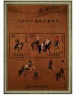 Ref. 53250 * MNH * - FORMOSA. 1998. ANCIENT CHINESE PAINTING . PINTURA CHINA ANTIGUA - 1945-... República De China