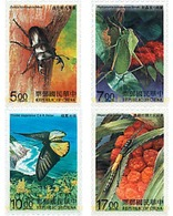 Ref. 94630 * MNH * - FORMOSA. 1997. INSECTS . INSECTOS - 1945-... Republik China
