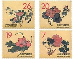 Ref. 90368 * MNH * - FORMOSA. 1998. ANCIENT ENGRAVINGS . GRABADOS ANTIGUOS - 1945-... República De China