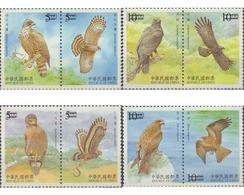 Ref. 593774 * MNH * - FORMOSA. 1998. PROTECCION DE LAS AVES RAPACES - 1945-... República De China