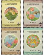 Ref. 593772 * MNH * - FORMOSA. 1999. CONGRATULATIONS STAMPS . SELLOS DE FELICITACION - 1945-... República De China