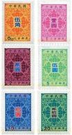 Ref. 53259 * MNH * - FORMOSA. 1998. DIFFERENT CONTENTS . MOTIVOS VARIOS - 1945-... República De China