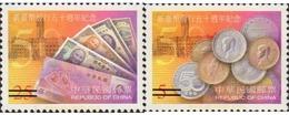 Ref. 593773 * MNH * - FORMOSA. 1999. 50 ANIVERSARIO DEL NUEVO DOLAR DE TAIWAN - 1945-... República De China