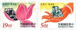 Ref. 91892 * MNH * - FORMOSA. 1996. 30th ANNIVERSRY OF BUDDHIST FOUNDATION TZU-CHI . 30 ANIVERSARIO DE LA FUNDACION BUDI - 1945-... República De China