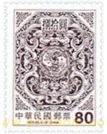 Ref. 149945 * MNH * - FORMOSA. 2002. DECORACIONES TRADICIONALES - 1945-... República De China