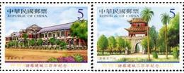 Ref. 172157 * MNH * - FORMOSA. 2004. 300th ANNIVERSARY OF JHULUO TOWN . 300 ANIVERSARIO DE LA CIUDAD DE JHULUO - 1945-... República De China