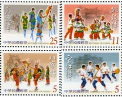 Ref. 179116 * MNH * - FORMOSA. 2004. TRADITIONAL EVENTS . ESPECTACULOS TRADICIONALES - 1945-... República De China