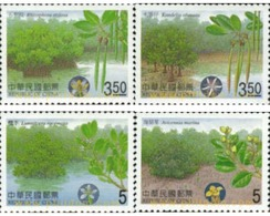 Ref. 179131 * MNH * - FORMOSA. 2005. FLORES Y ARBOLES - 1945-... República De China