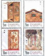 Ref. 184042 * MNH * - FORMOSA. 1997. TRADITIONAL ARCHITECTURE . ARQUITECTURA TRADICIONAL - 1945-... República De China