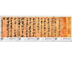Ref. 184081 * MNH * - FORMOSA. 1995. CHINESE WRITING . CALIGRAFIA CHINA - 1945-... Republik China