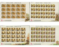 Ref. 185574 * MNH * - FORMOSA. 2005. CHINESE CLASICAL LITERATURE . LITERATURA CLASICA CHINA - 1945-... República De China