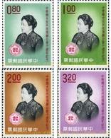 Ref. 314565 * MNH * - FORMOSA. 1961. FAMOUS PEOPLE . PERSONAJE - 1945-... République De Chine