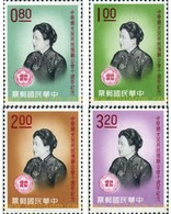 Ref. 314565 * MNH * - FORMOSA. 1961. FAMOUS PEOPLE . PERSONAJE - 1945-... República De China