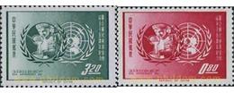 Ref. 314578 * MNH * - FORMOSA. 1962. UNICEF . UNICEF - 1945-... République De Chine