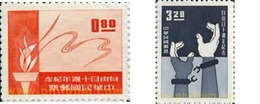 Ref. 314591 * MNH * - FORMOSA. 1964. INDEPENDENCE . INDEPENDENCIA - Neufs