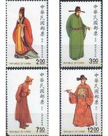 Ref. 314708 * MNH * - FORMOSA. 1990. TYPICAL COSTUMES . TRAJES TIPICOS - 1945-... República De China