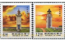 Ref. 314712 * MNH * - FORMOSA. 1991. LIGHTHOUSES . FAROS - 1945-... República De China