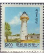 Ref. 602405 * MNH * - FORMOSA. 1992. LIGHTHOUSES . FAROS - 1945-... República De China