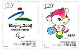 Ref. 220389 * MNH * - CHINA. People's Republic. 2008. PARALYMPIC GAMES PEKING 2008 . JUEGOS PARALIMPICOS BEIJING 2008 - Nuevos